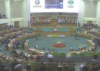 منظمة المؤتمر الإسلامي فكرة عامة
