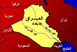 بغداد كانت تستقي مياهها من الفرات وليس من دجلة وحده