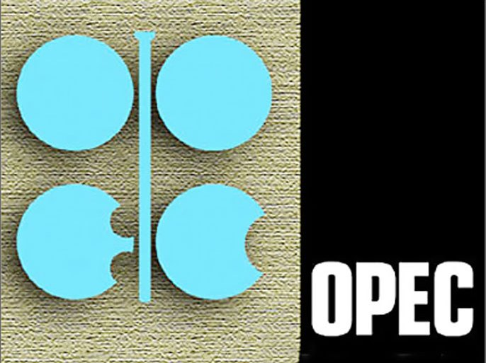OPEC logo on texture with black banner and lettering OPEC