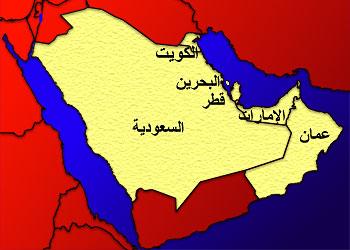 مجلس التعاون الخليجي العيش تحت هاجس الأمن