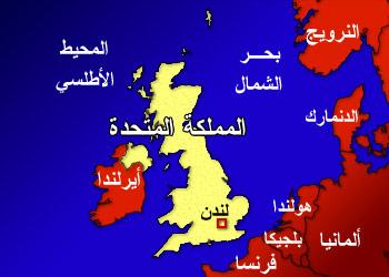 بريطانيا معلومات أساسية