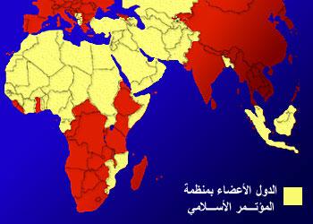 مقارنات دول العالم الإسلامي