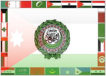 الدول الأعضاء بجامعة الدول العربية