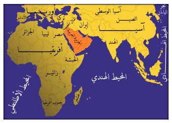 العالم الإسلامي التاريخ في الجغرافيا