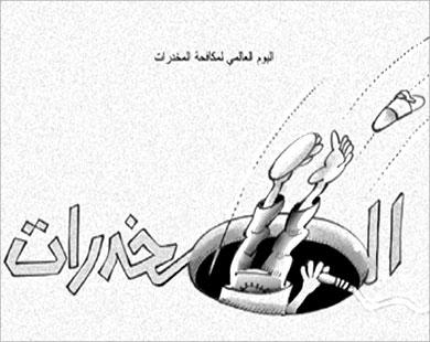 كاريكاتير بمناسبة اليوم العالمي لمكافحة المخدرات
