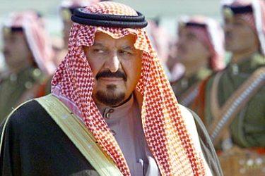 نبذة عن حياة ولي العهد السعودي سلطان بن عبد العزيز