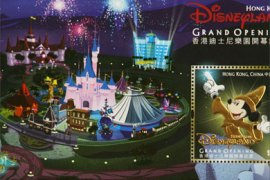 A gold-foiled stamp sheet to be issued for the opening of Hong Kong Disneyland is displayed at Hong Kong Post September 8, 2005.