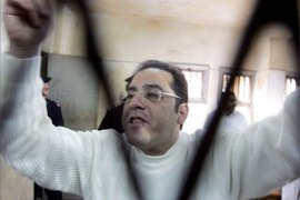 Egyptian Ayman Nour, leader of the opposition Ghad party, reacts after his conviction at a court in Cairo 24 December 2005. Hosni Mubarak's runner-up in Egypt's presidential election,