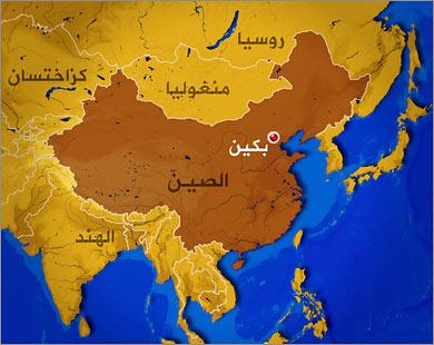 الصين معلومات أساسية
