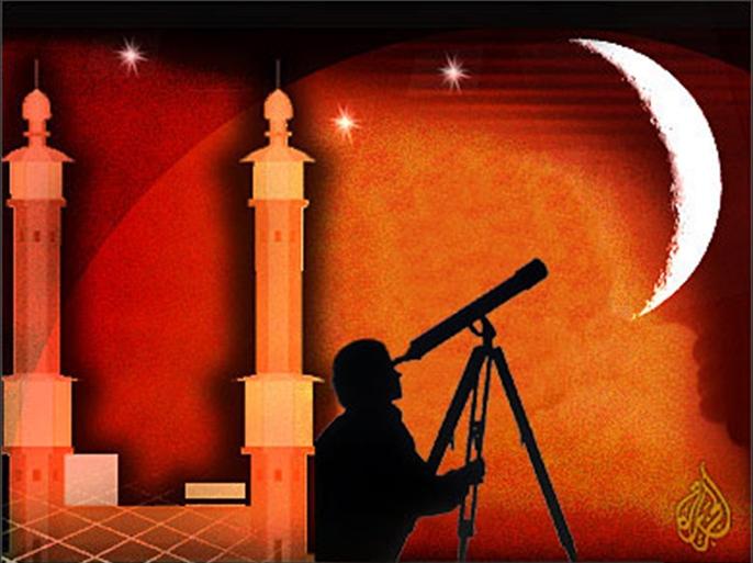 السعودية تدعو لتحري رؤية هلال رمضان الثلاثاء