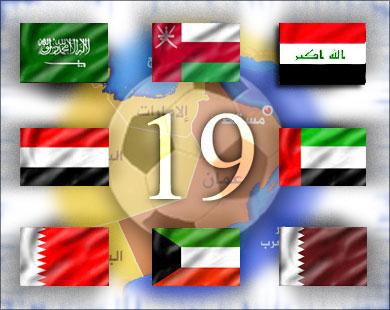 اعلام دول شبه جزيرة العرب