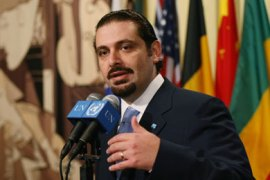 AFP/ Saad Hariri, leader of Lebanon's parliamentary majority and son of slain prime minister Rafiq Hariri, talks with reporters after meeting with United Nations Secretary General Ban Ki-moon 09 October 2007 at the United Nations in New York.