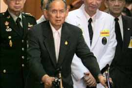afp : Thai King Bhumibol Adulyadej leaves Siriraj Hospital in Bangkok, 02 January 2008, where his sister died in the early hours of the morning after battling abdominal cancer for