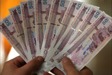 إيران تصدر ورقة نقدية جديدة من فئة 500 ألف ريال