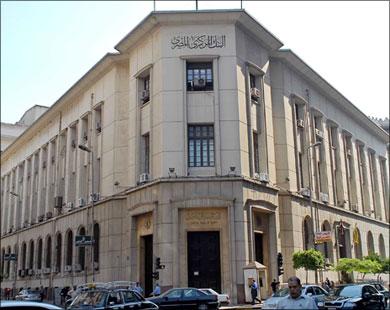 إحجام عن السندات السيادية المصرية