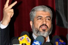 "AFP –  Exiled Palestinian Hamas leader Khaled Meshaal gives a speech during a ceremony marking the 61st anniversary of the Palestinian ""Nakba"" (catastrophe), in the Yarmuk Palestinian refugee camp, south Damascus, on May 14, 2009. With the May 15 commemoration of the Nakba, the"