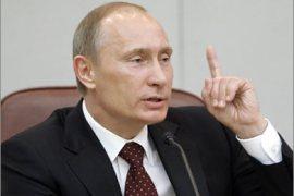 غارديان: بوتين أهان بايدن وتشارلز