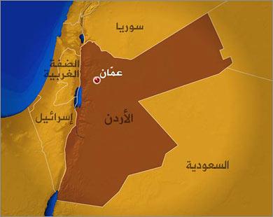 العشائر الأردنية