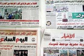 جاسوس يوتر علاقات القاهرة بتل أبيب