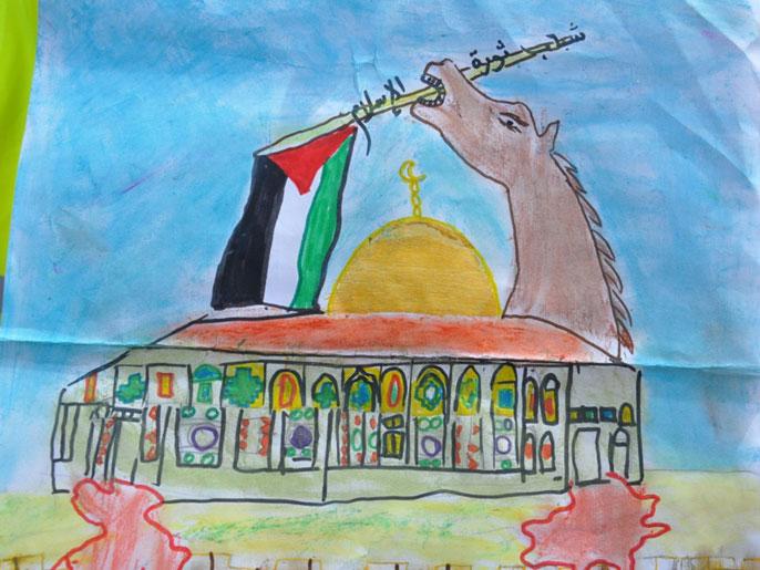 القدس والأقصى بعيون أطفال فلسطين