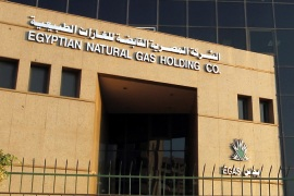 epa03193722 An exterior view of the state-run Egyptian Natural Gas Holding Company (EGAS) headquarters in Cairo, Egypt, 23 April 2012. EGAS said on 22 April 2012 it had terminated a contract with East Mediterranean Gas (EMG), a joint Israeli-Egyptian firm that operates a natural gas pipeline between the two countries, because EMG had failed to honor the contract. The cancellation of the 20-year-old deal under which Egypt supplies Israel with some 40 per cent of it natural gas needs was a further blow to strained relations between the two neighbors who signed a pioneering peace deal in 1979. EPA/KHALED ELFIQI
