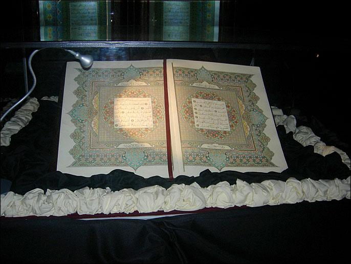 جدل ترجمة القرآن الكريم بين تركيا ومصر بدايات القرن الـ20: نقاش ملتبس ومؤسس