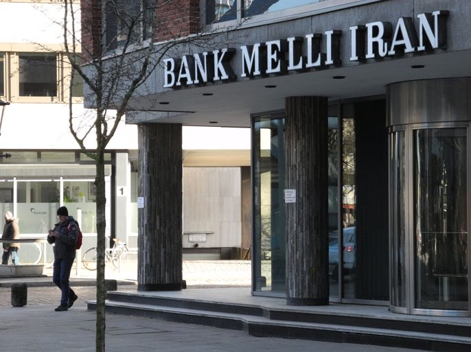 epa03577752 An image dated 02 February 2013 showing the entrance of the Bank Melli Iran branch in Hamburg, Germany. EPA/MAURITZ ANTIN