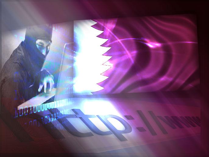 قطر تستعيد مواقع إلكترونية تعرضت للقرصنة