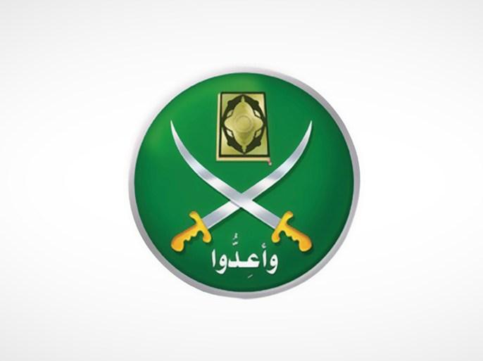 """الإمارات تصم تنظيمات أبرزها الإخوان بـ""""الإرهاب"""""""