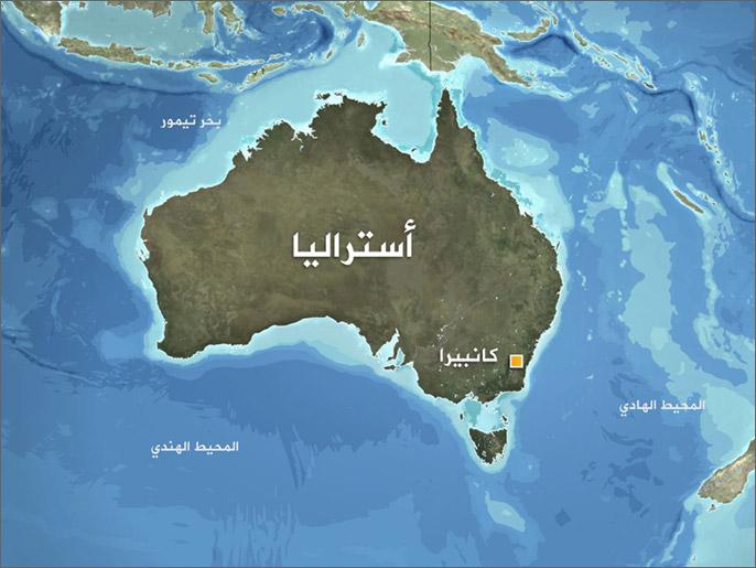 أستراليا توقف تأشيرات دول غرب أفريقيا بسبب إيبولا
