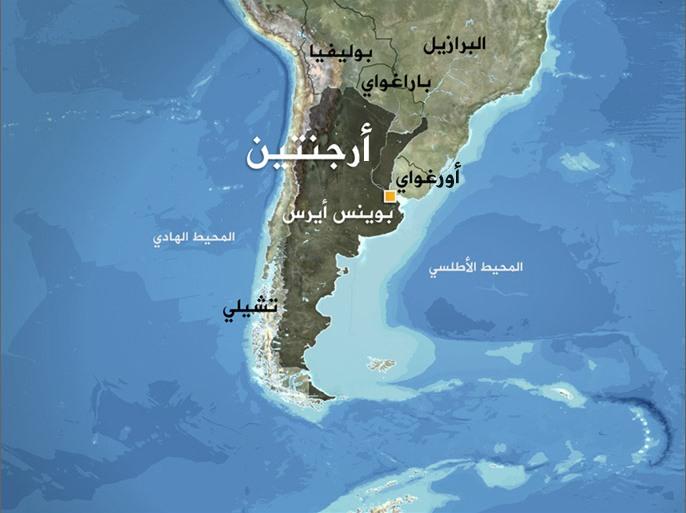 خريطة  الأرجنتين الرائعة