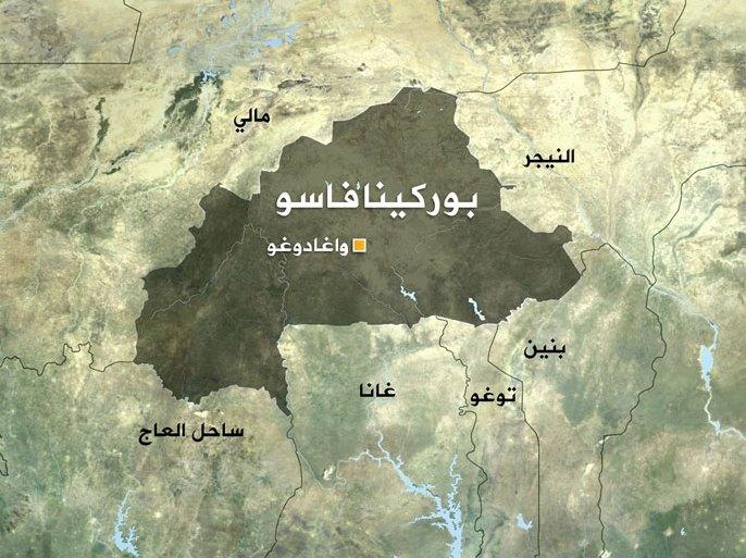خريطة بوركينا فاسو