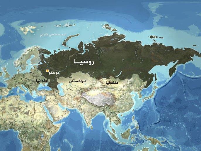 صورة لخريطة روسيا