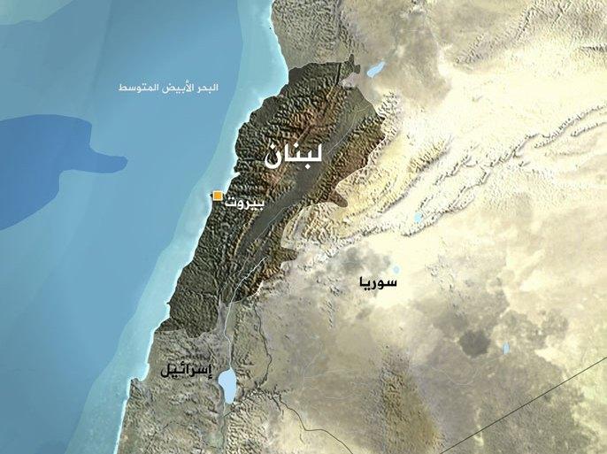 لبنان الرائعة