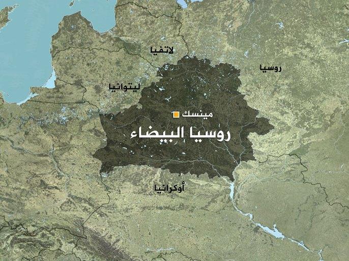 خريطة روسيا البيضاء