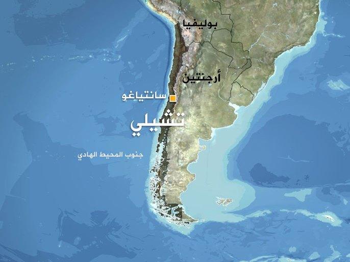 خريطة تشيلي