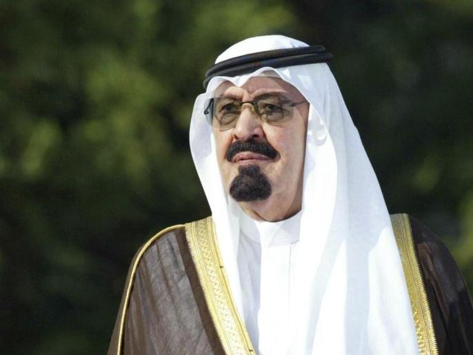 نبذة عن حياة الملك عبد الله بن عبد العزيز