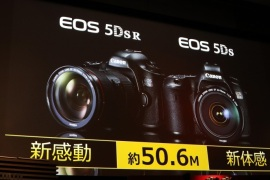 Japan's camera giant Canon unveils the new digital single lens reflex (SLR) camera 'EOS 5DS' and '5DSR' at the company's showroom in Tokyo on February 6, 2015, while 5DSR model is the low pass filter cancellation model. The EOS5DS and 5DSR have the ultra high resolution 50.6 mega-pixel full-frame CMOS image sensor and enables to shoot 5 frames per second. Canon will put it on the market in June.   AFP PHOTO / Yoshikazu TSUNO