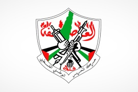 حركة فتح /  Palestinian National Liberation Movement – الموسوعة