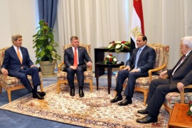 A handout photo made available by the Egyptian Presidency shows Egyptian President Abdel Fattah al-Sisi (2-R), meets with US Secretary of State John Kerry (L), Jordanian King Abdullah II (2-L) and Palestinian President Mahmoud Abbas (R) in Sharm El-Sheiikh, Egypt, 13 March 2015.  EPA/EGYPTIAN PRESIDENCY/HANDOUT