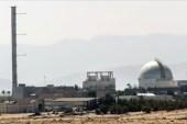 منطقة مفاعل ديمونة من أكثر المناطق الحساسة بالنسبة إلى تل أبيب (الفرنسية-أرشيف)