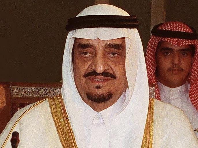 فهد بن عبد العزيز