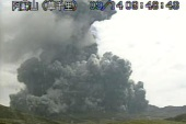 A video grab taken from a Japan Meteorological Agency (JMA) surveillance camera and provided by the JMA shows the eruption of Mount Aso, Kumamoto prefecture, south-western Japan, 14 September 2015. Mount Aso on the south-western island of Kyushu erupted in the morning, spewing a plume of black smoke and ash. The Japan Meteorological Agency raised the alert level for the mountain to the level 3 on the scale of 5, warning not to approach the volcano.  EPA/JAPAN METEOROGICAL AGENCY