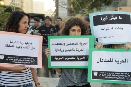Lebanese demonstrators from the Socialist Forum carry placards reading, in Arabic 'No to the death penalty, yes for freedom of detainees' during a protest against the Egyptian regime and Egyptian President al-Sisi during a demonstration in front the Egyptian embassy in Beirut, Lebanon, 24 June 2015. The demonstrators were calling for an end to executions in Egypt and the alleged policy of enforced disappearance of citizens and for the immediate release of political prisoners.
