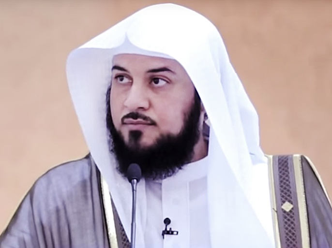شلل سخاء رمش الشيخ Ffigh Org