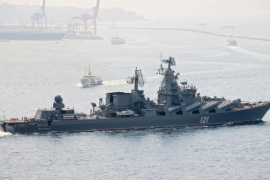 =(FILE) A file picture dated 07 September 2014 of The guided missile cruiser Moskva of the Russian Black Sea fleet passes through Bosporus strait 07 September 2014 near Istanbul on it's way to the Mediterranean. The Russian warship Moskva is to assist a French aircraft carrier task force in ongoing operations in Syria following Russian President Vladimir Putin's announcement on 17 November 2015 of cooperation in military strikes in that country, state media reports. French President Francois Hollande will come to Moscow for a meeting with Putin on November 26, the Kremlin said.  =  EPA/CAN MEREY *** Local Caption *** 51557364