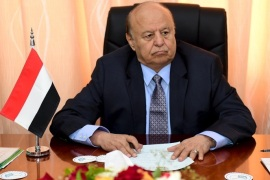 Yemen's President Abd-Rabbu Mansour Hadi sits during a meeting with government officials in the country's southern port city of Aden, December 1, 2015. REUTERS/Stringer        EDITORIAL USE ONLY. NO RESALES. NO ARCHIVE