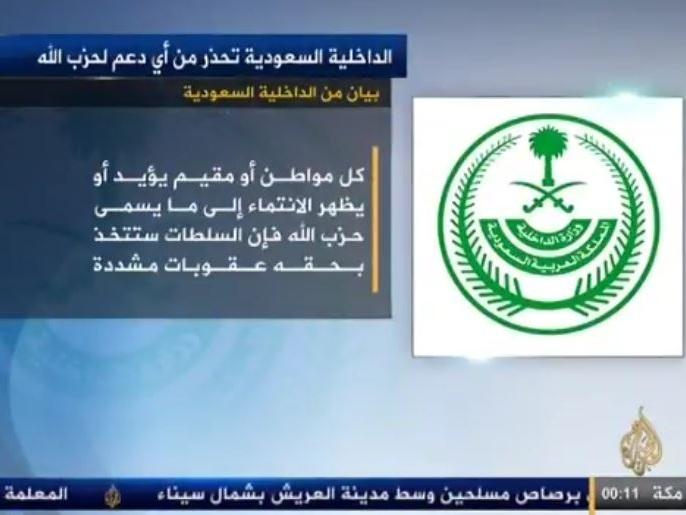 www.aljazeera.net