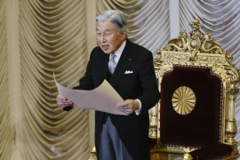 (FILE) A file photo of Japan's Emperor Akihito as he delivers a speech during the opening ceremony of a Diet session in Tokyo, Japan, 01 August 2016. The 82-year-old monarch will address the nation per video message on 08 August 2016. He is expected to pronounce his own intentions following public speculations about the emperor's wish to abdicate in the near future. Emperor Akihito has been on the Japanese throne for 27 years by now.