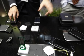 Midan –  wireless charging system
